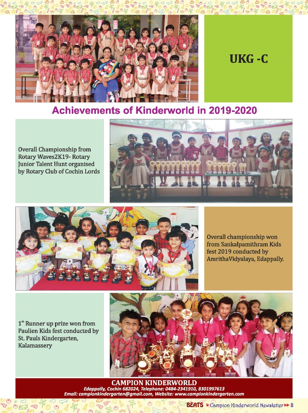 Campion Kinderworld Cochin